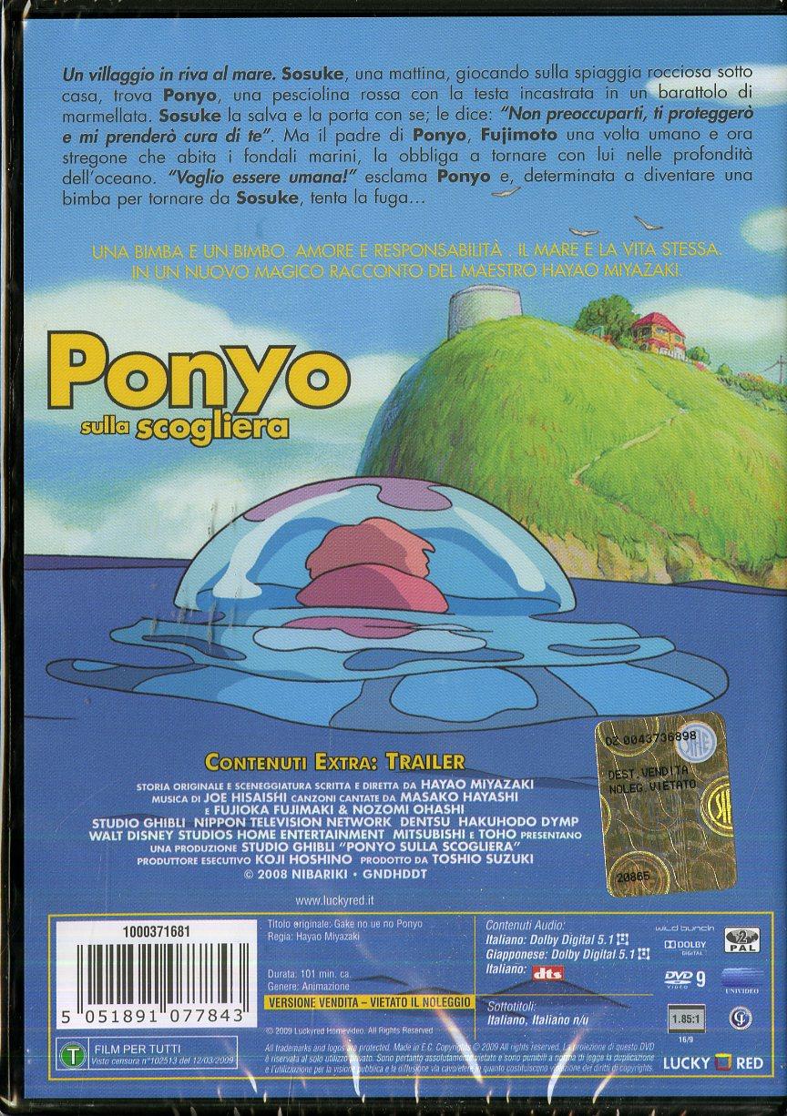 PONYO SULLA SCOGLIERA (DS)