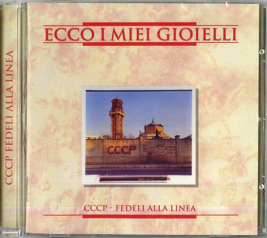 ECCO I MIEI GIOIELLI (2008 REMASTER